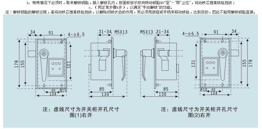 dxnyl1k电磁锁接线图